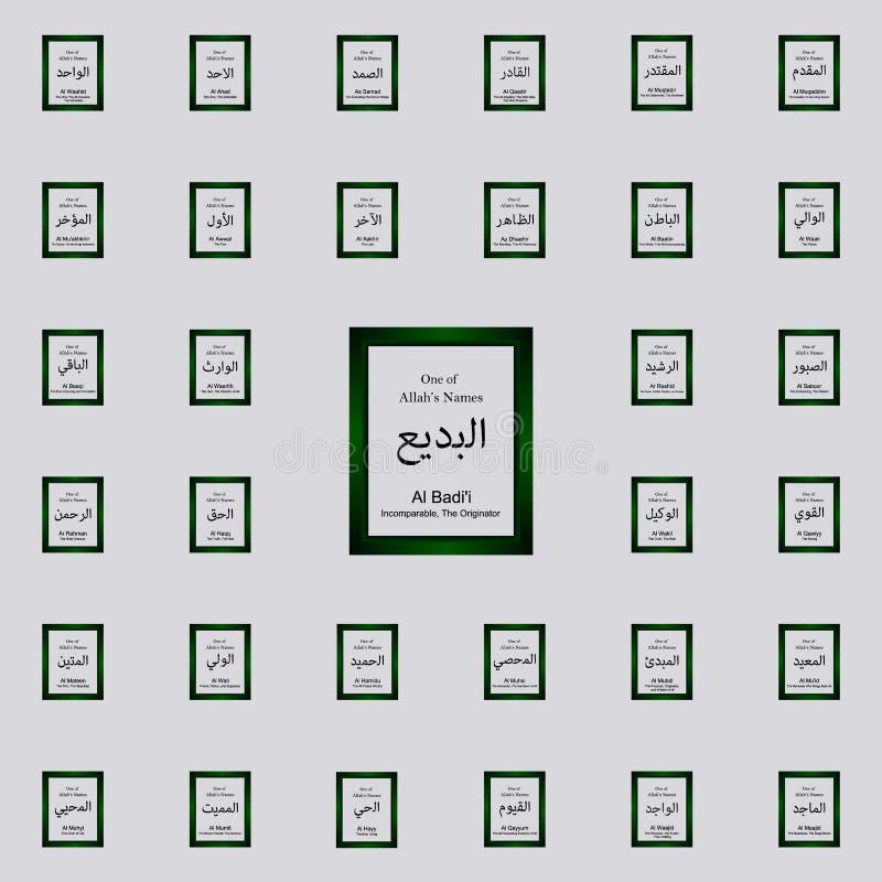 Al Badii Allah Name in Arabisch het Schrijven - Godsnaam in Arabisch - Arabisch Kalligrafiepictogram het algemene begrip van de n vector illustratie