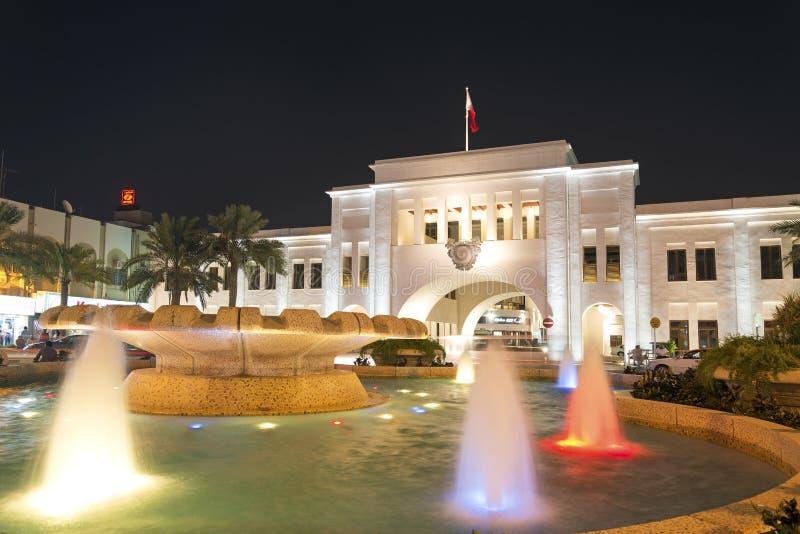Al Bahrain Manama Bahrain di Bab immagine stock libera da diritti