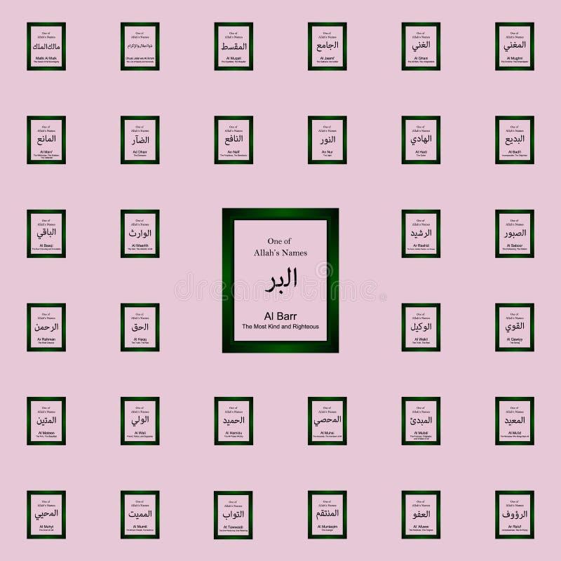 Al Barr Allah Name na escrita árabe - nome do deus no árabe - ícone árabe da caligrafia grupo universal dos ícones dos nomes de a ilustração do vetor