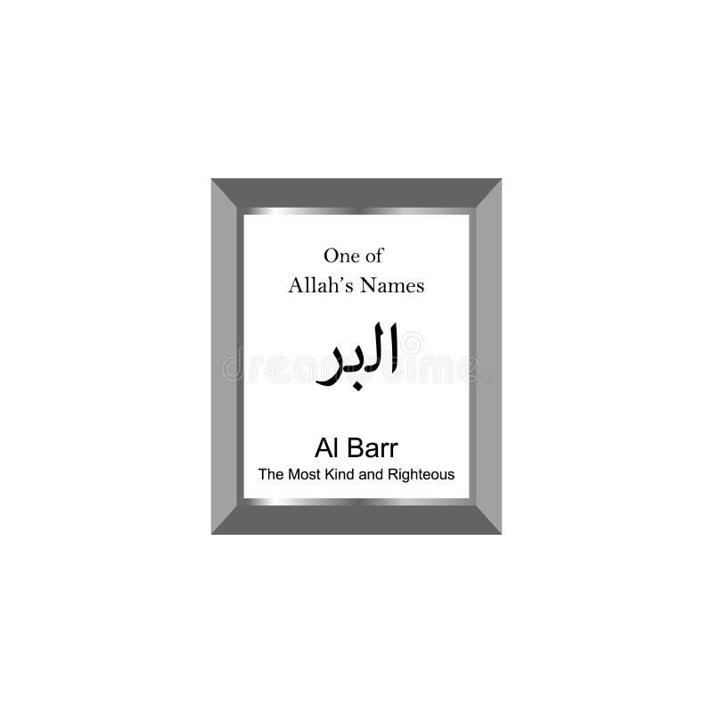 Al Barr Allah Name na escrita árabe - nome do deus no árabe - caligrafia árabe O nome de Allah ou o nome do deus na prata fra ilustração royalty free