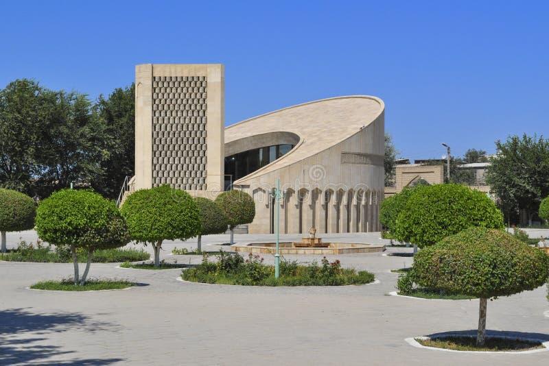Al Bukhari纪念品位于布哈拉,乌兹别克斯坦的历史部分 翻译:'阿訇AlBukhari在810'出生 免版税库存图片