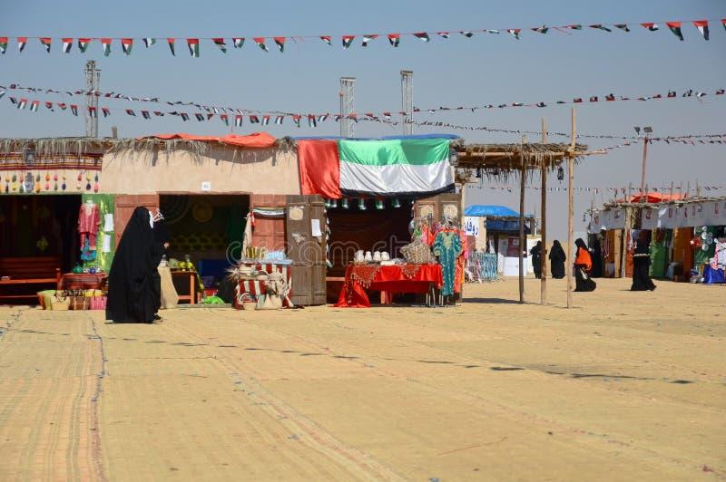 Al Dhafra Camel Festival in Abu Dhabi stockfotografie