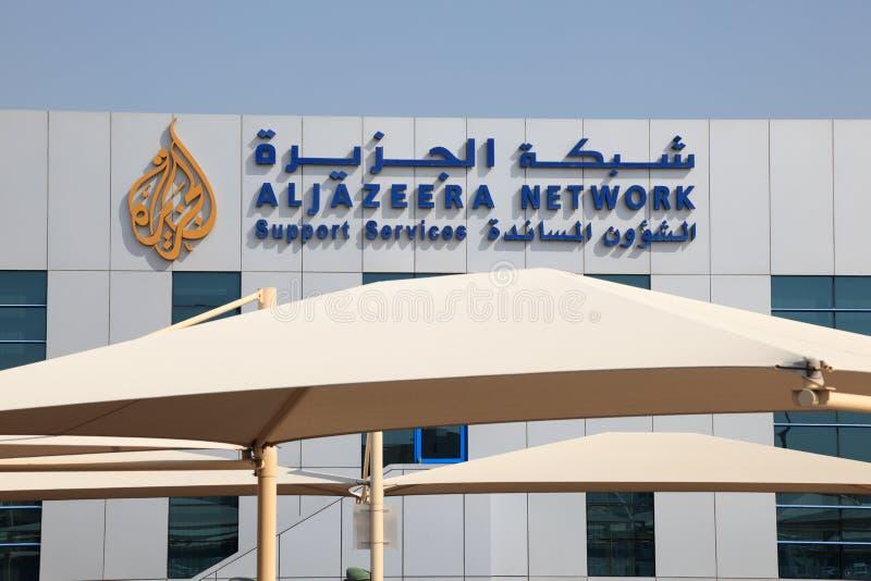 al Doha jazeera sieć obraz stock