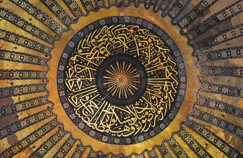Surah Al Fatiha on the ceiling of the dome of Hagia Sophia in Istanbul. March 2019. Al Fātiḥah Arabic royalty free stock photo
