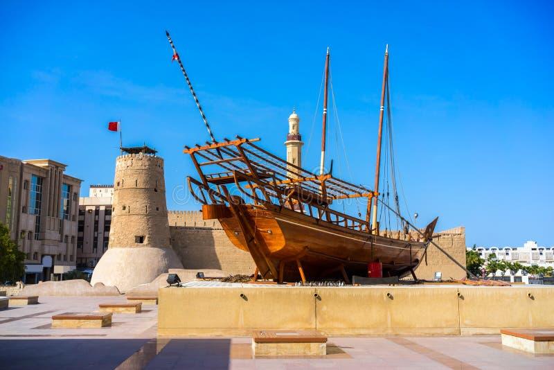 Al Fahidi Fort, Dubaï, EAU. photographie stock libre de droits