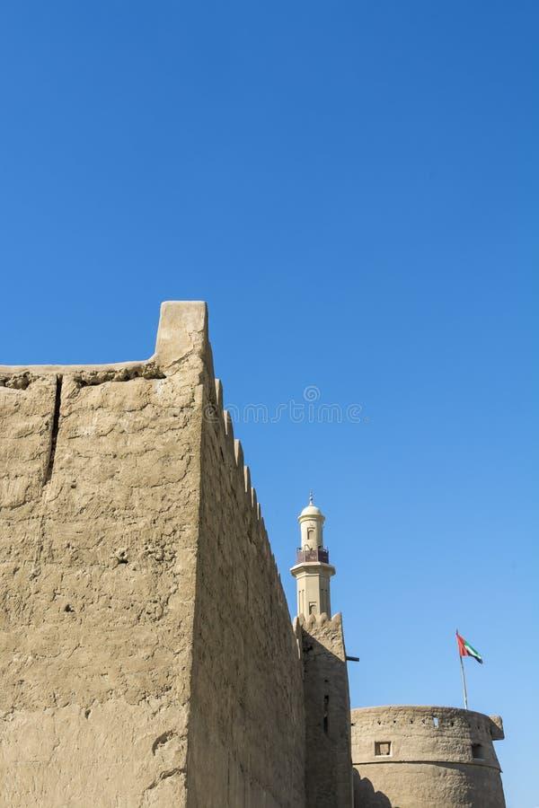 Al Fahidi fort, Dubaj zdjęcia royalty free
