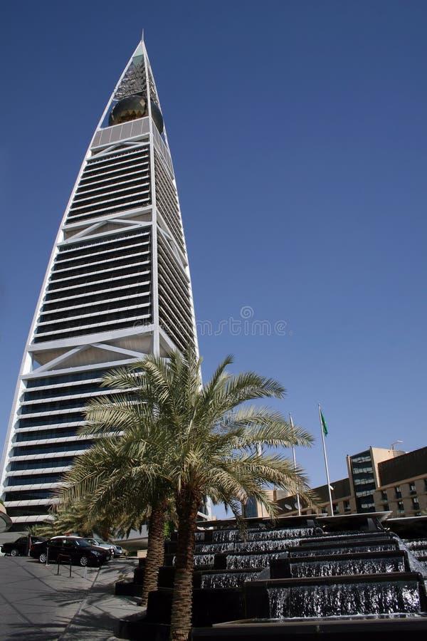 Free Al Faisaliah Tower Royalty Free Stock Image - 5422086
