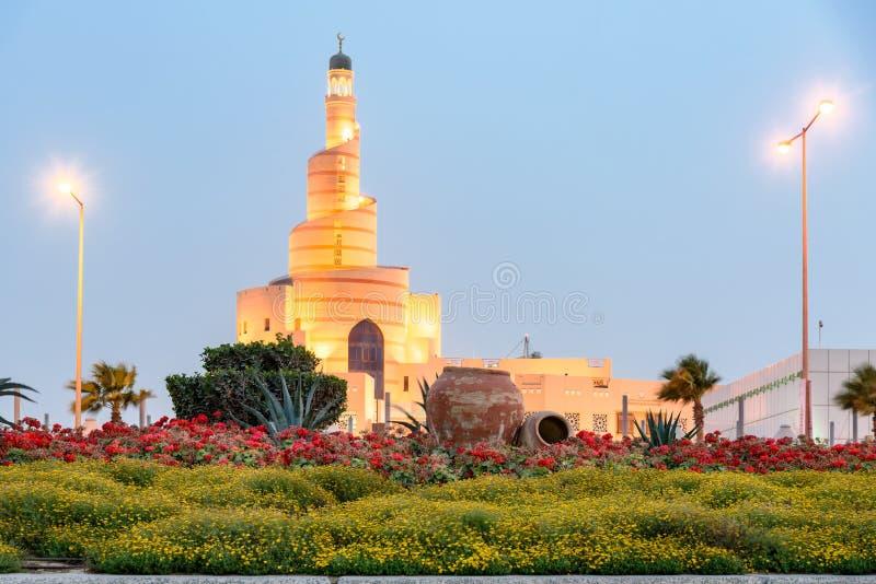Al Fanar Doha Qatar photo libre de droits