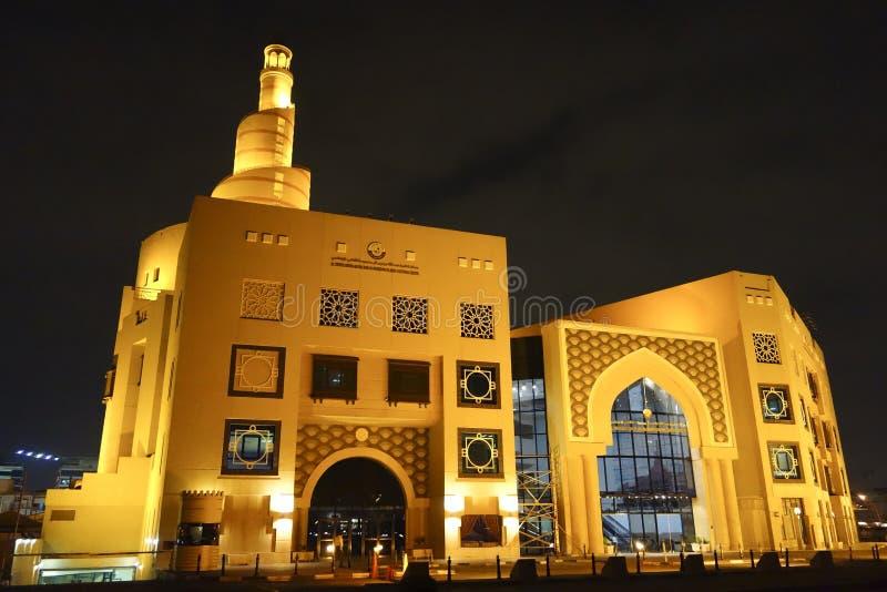 Al Fanar Qatar Islamic Culture-Centrum stock afbeeldingen