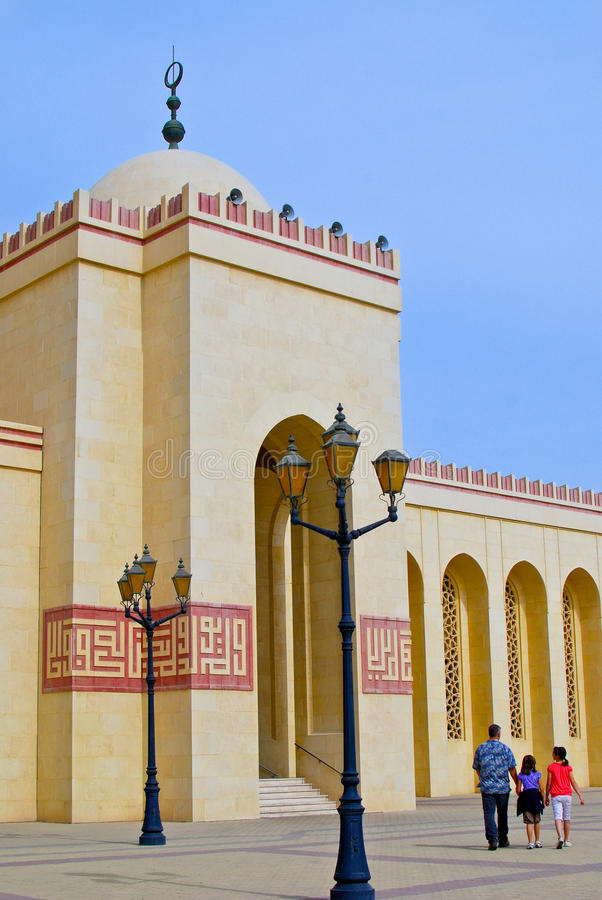 Al Fateh Grote Moskee stock foto's