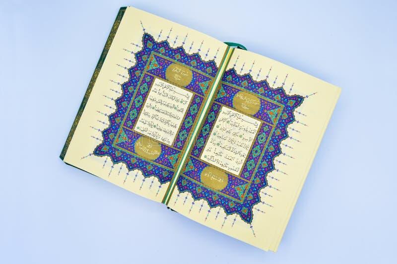 Al-Fatiha de Surat Algunos versos del Qur ?, que es el libro sagrado de musulmanes Caligraf?a, caligr?fica fotos de archivo libres de regalías