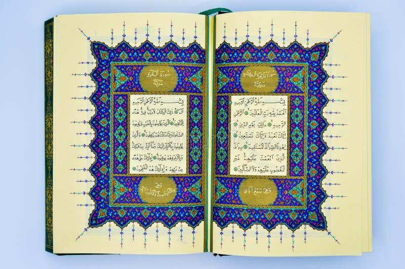 Al-Fatiha de Surat Algunos versos del Qur ?, que es el libro sagrado de musulmanes Caligraf?a, caligr?fica foto de archivo