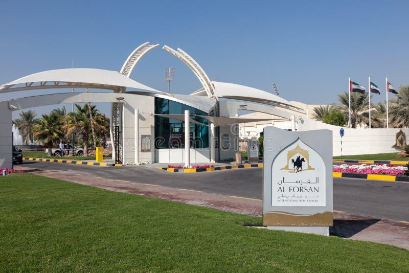 Al Forsan International Sports Resort royaltyfri bild