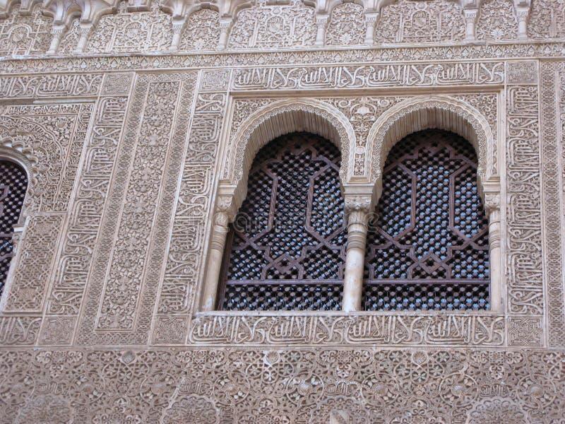 Al hambra宫殿 图库摄影