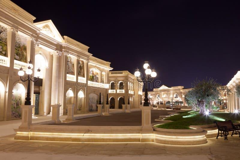 Al Hazm购物中心在多哈,卡塔尔 免版税库存照片