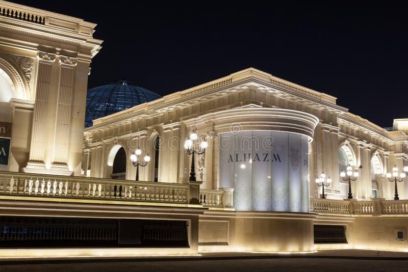Al Hazm购物中心在多哈,卡塔尔 图库摄影