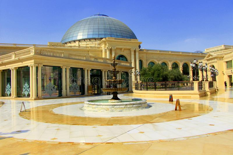 Al Hazm Katar fotografia royalty free