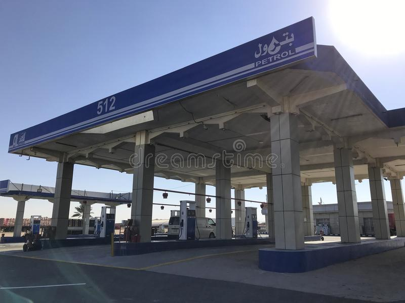 Al Idrees bensinstation bredvid den Makkah-Taif huvudvägen i Makkah, Saudiarabien royaltyfria foton