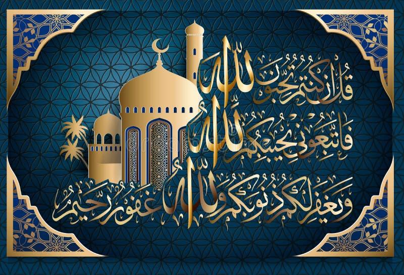 Al-Imran Surah 3 vers 31 Zeg, als u van Allah houdt, dan me volgt, en zal Allah van u dan houden en zal u uw zonden vergeven royalty-vrije illustratie