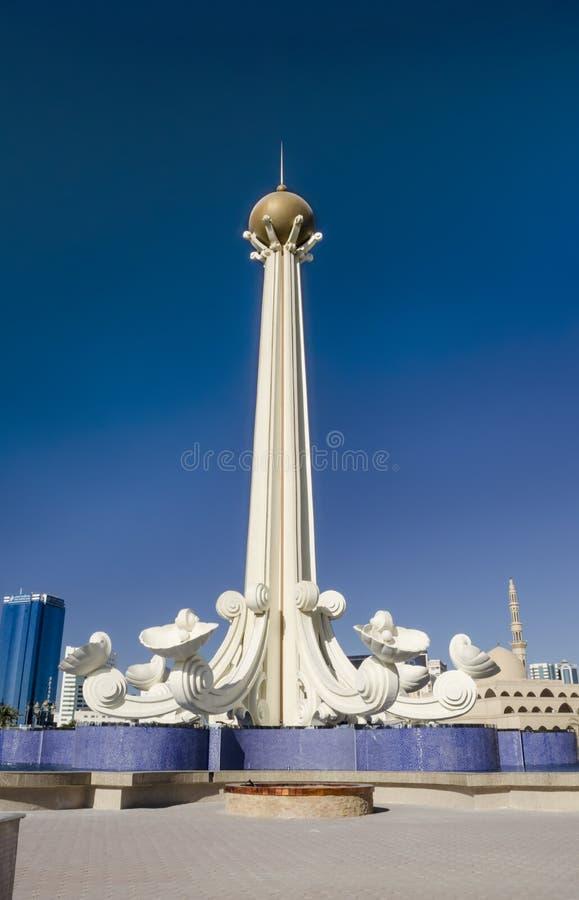 Al Itihad park Sharjah UAE stock photos