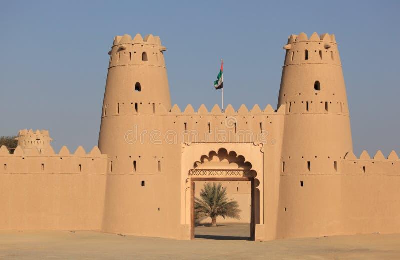 Download Al Jahili Fort In Al Ain Royalty Free Stock Image - Image: 23999336