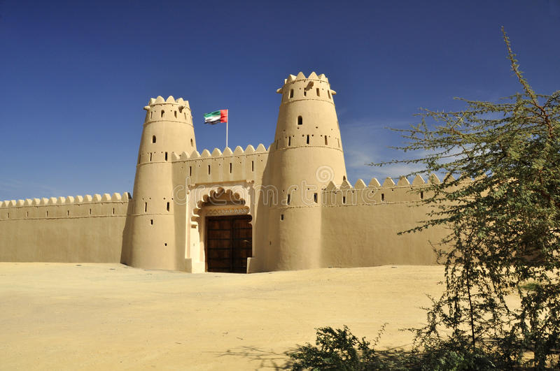 Al Jahili Fort Al Ain royaltyfria bilder