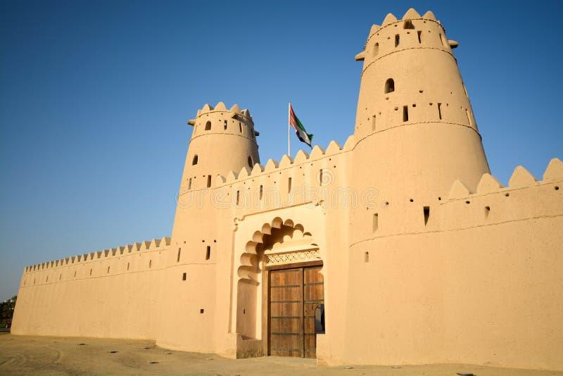 Al Jahili fort w Al Forcie, UAE zdjęcie stock