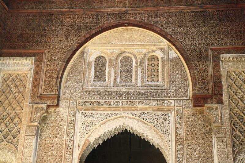 Al-Karaouine de Madrasa fotos de stock