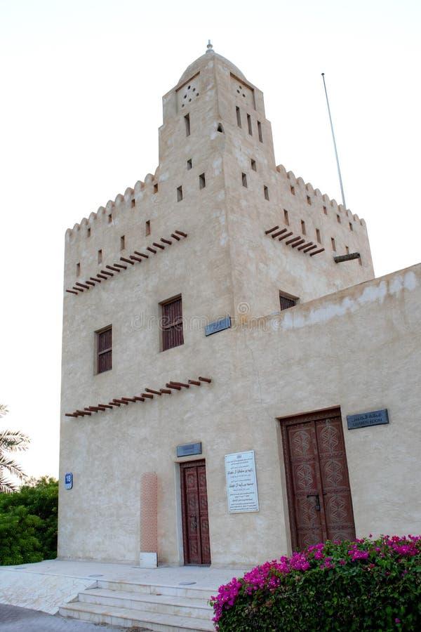 Al Maqta Fort, Abu Dhabi, Watch Tower. Al Maqta Fort, Abu Dhabi, Historic Fort of United Arab Emirates, Watch Tower Minarat, Old Doors and Building Plaque royalty free stock photo