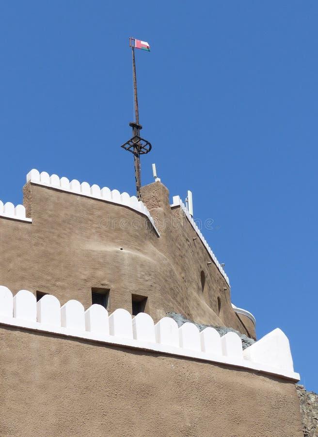 Al Mirani Fort Muscat royaltyfria foton