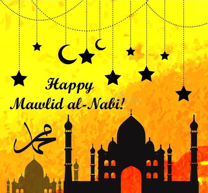 Al Nabi Mawlid, день рождения поздравительной открытки Мухаммеда пророка Мусульманский плакат торжества, рогулька вектор бесплатная иллюстрация