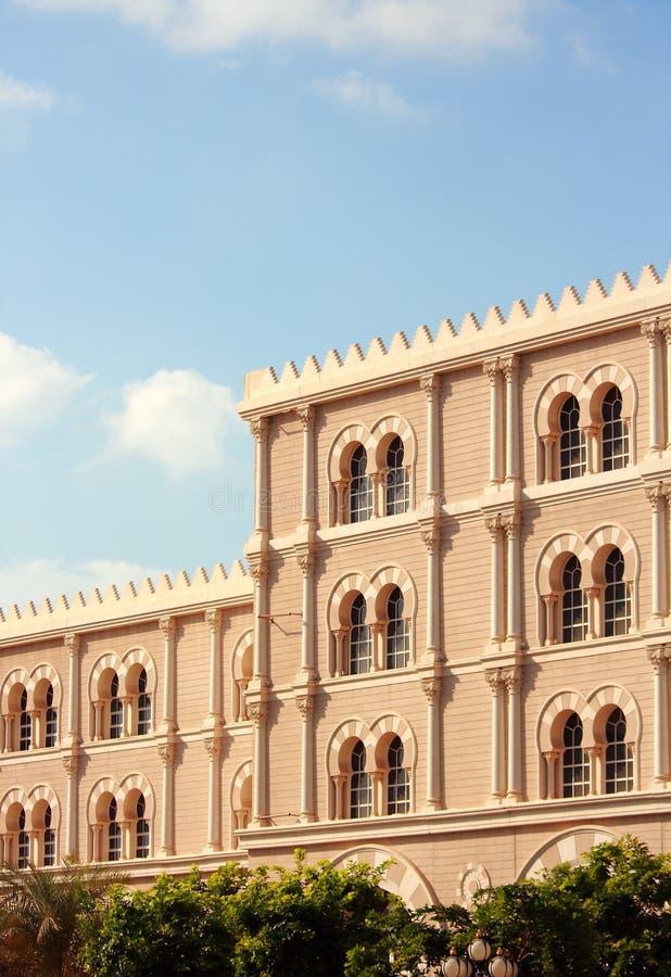 Al Qasba foto de archivo libre de regalías