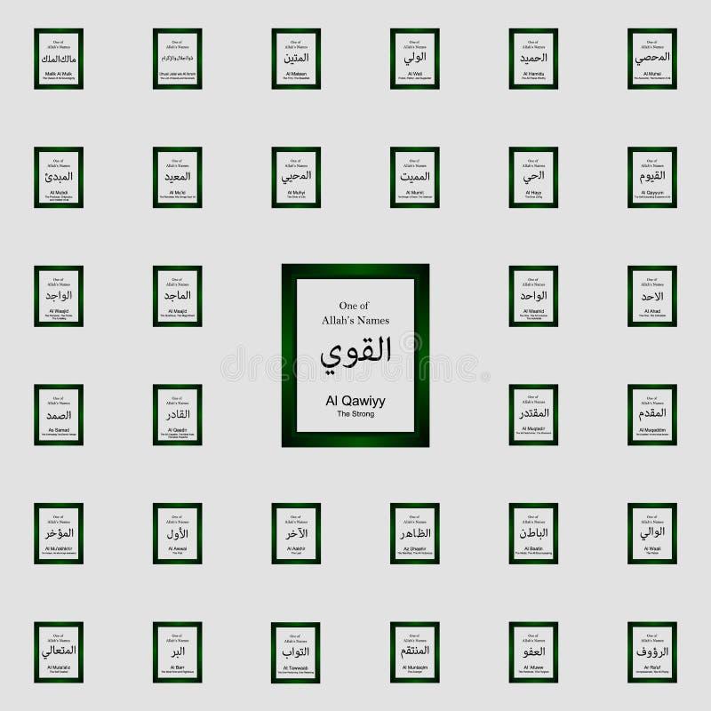 Al Qawiyy Allah Name In Arabic Writing