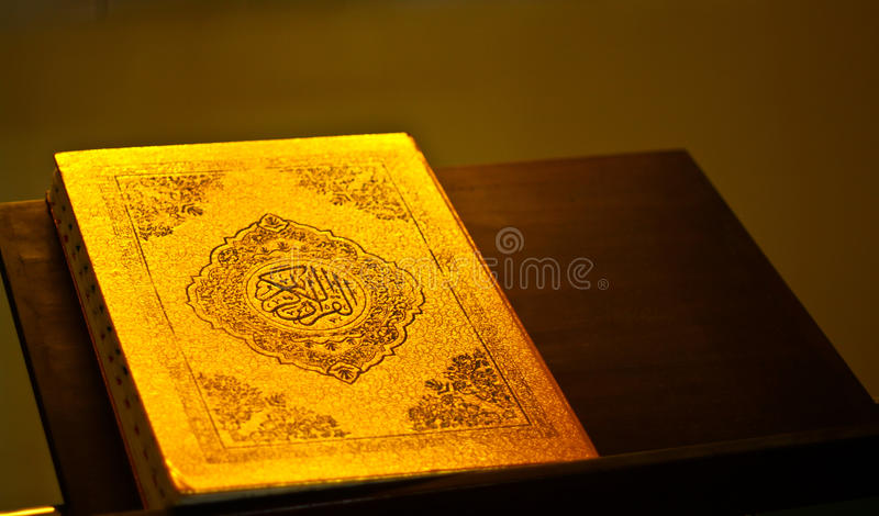 Al-Qur'an. Photos of an Al-Qur'an at a mosque in the village of Kuala Bontang, Bontang, East Kalimantan, Indonesia royalty free stock image