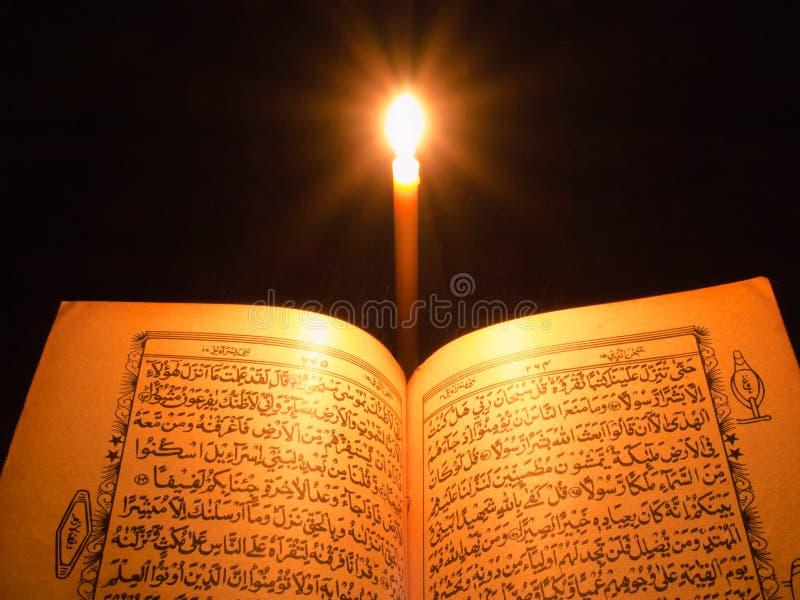 Al Quran Stock s Image