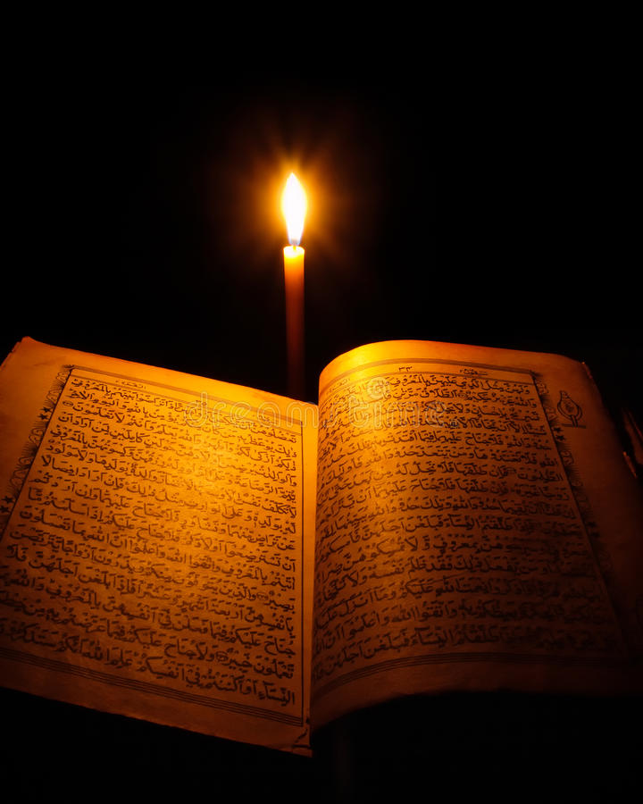 Download Al-Quran stock photo. Image of copy, night, shiny, yellow - 16105140