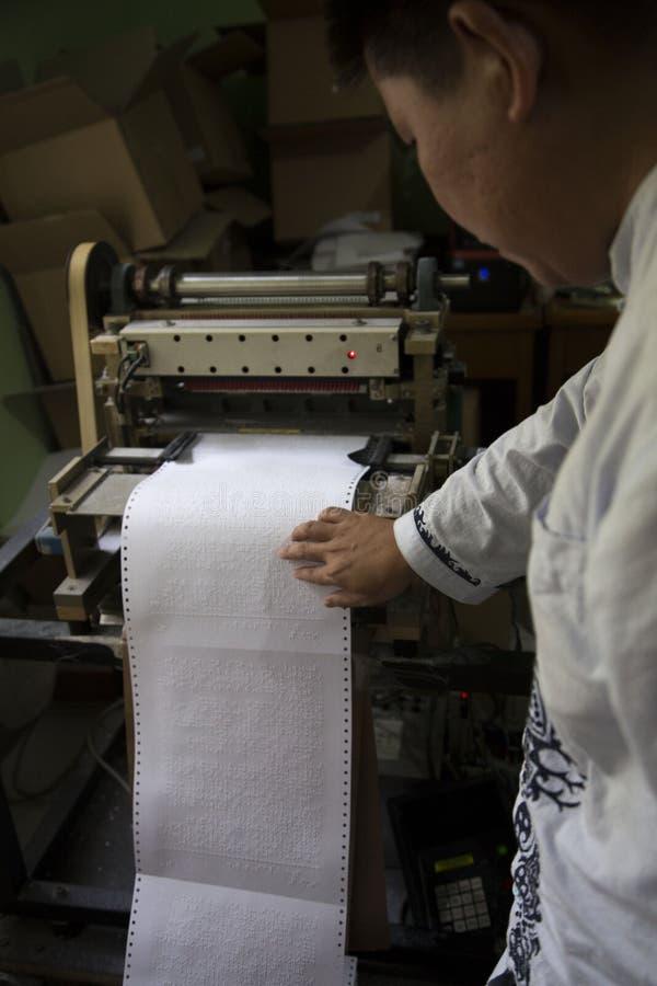 Al Quran Braille Maker i Indonesien royaltyfria bilder