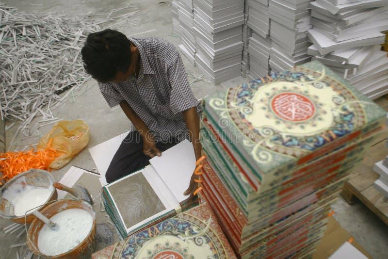 Al Quran Production In Indonesia imagenes de archivo