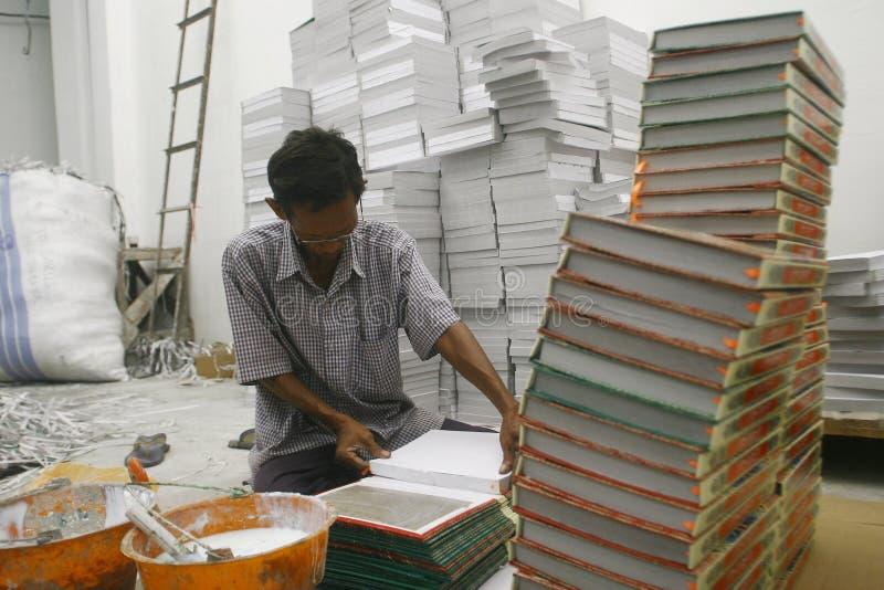 Al Quran Production In Indonesia foto de archivo libre de regalías