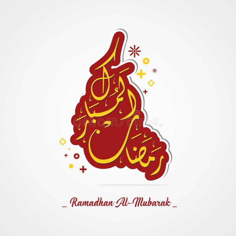 Al ramadhan Mubarak di calligrafia araba illustrazione vettoriale