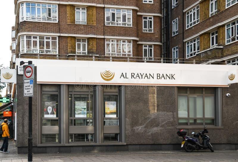 Al Rayan Bank Branch stockfotos