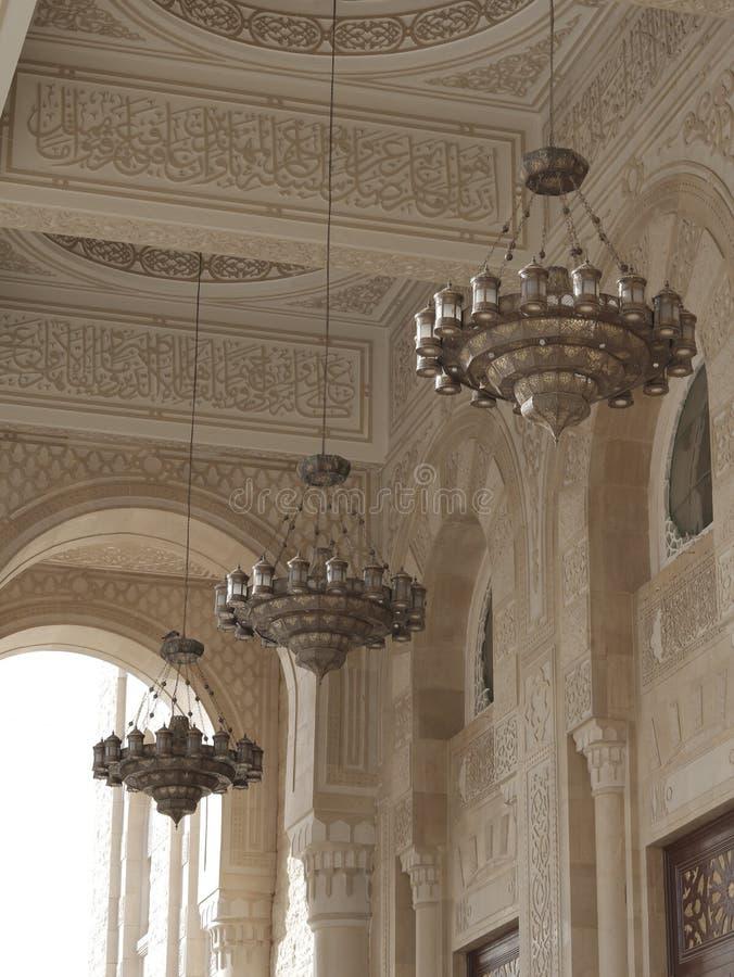 Al-Saleh Musoqe imagens de stock royalty free