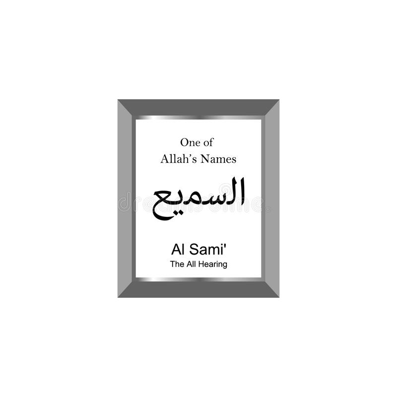 Al Sami Allah Name in Arabic Writing - God Name in Arabic - Arabic Calligraphy. The Name of Allah or The Name of God in silver fra royalty free illustration