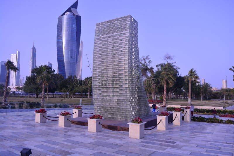 Al Shaheed Park Kuwait lizenzfreie stockfotos