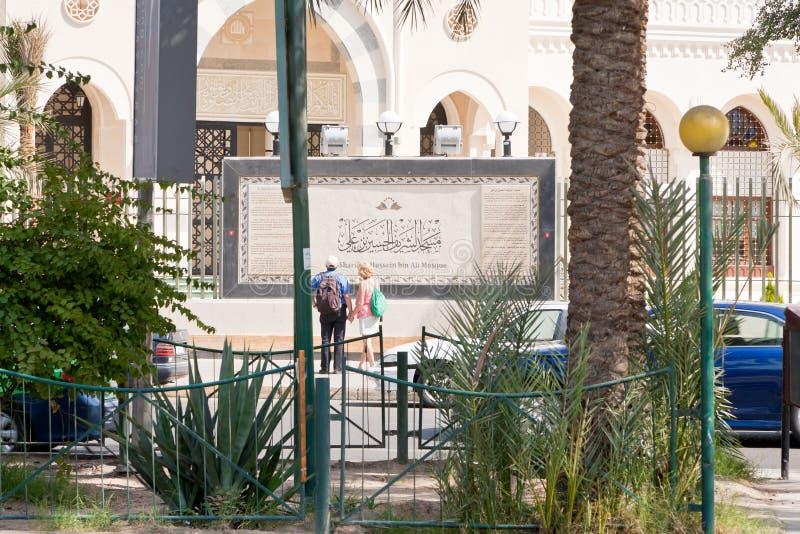 Al-Sharif Al Hussein Bin Ali Mosque in Aqaba stock photography