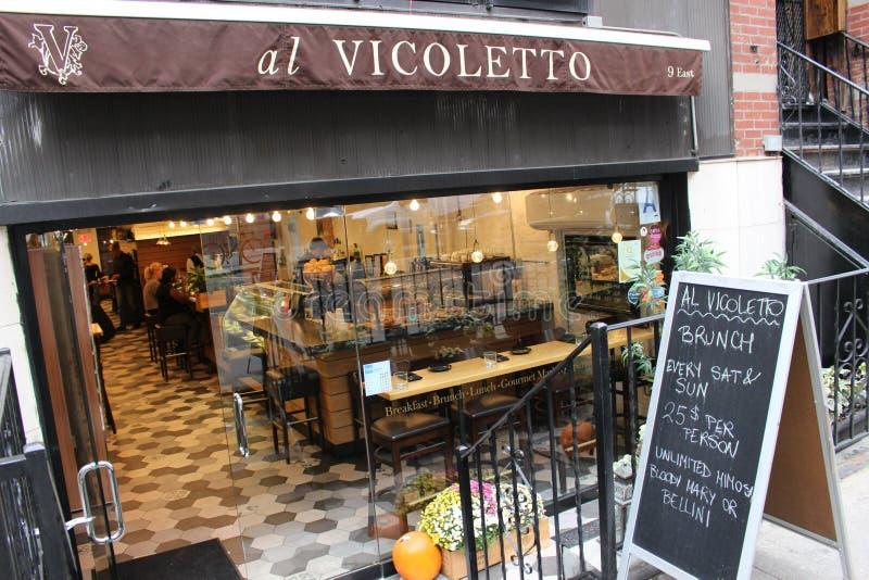 Al Vicoletto Restaurant stock afbeelding