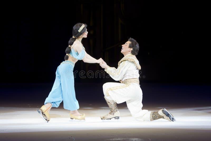Aladdin e Jasmine Proposal fotografia stock