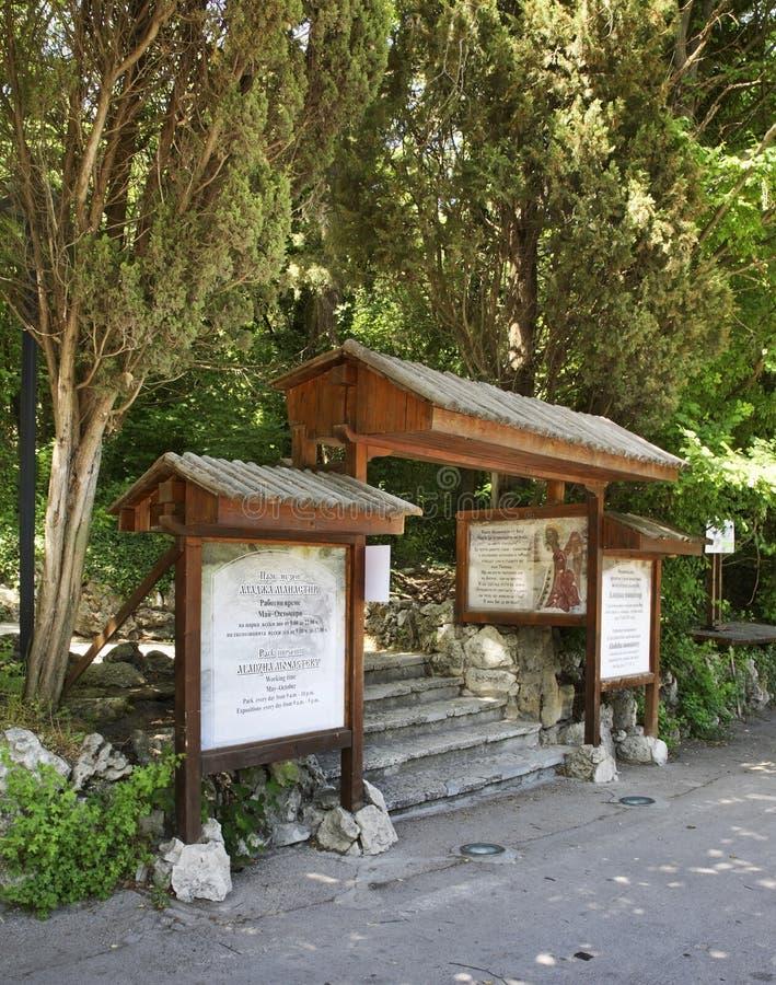 Aladzha修道院-正统基督徒洞修道院复合体 建造者 免版税库存图片