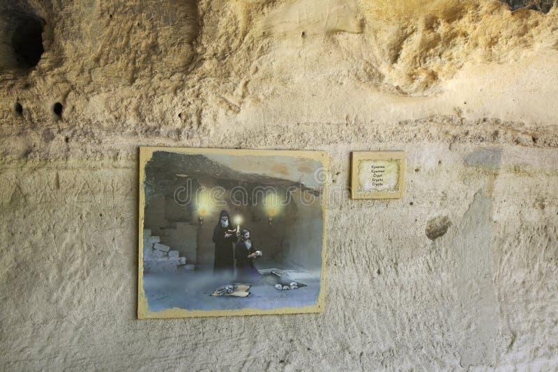 Aladzha kloster - ortodoxt kristet grottaklosterkomplex lökformig fotografering för bildbyråer