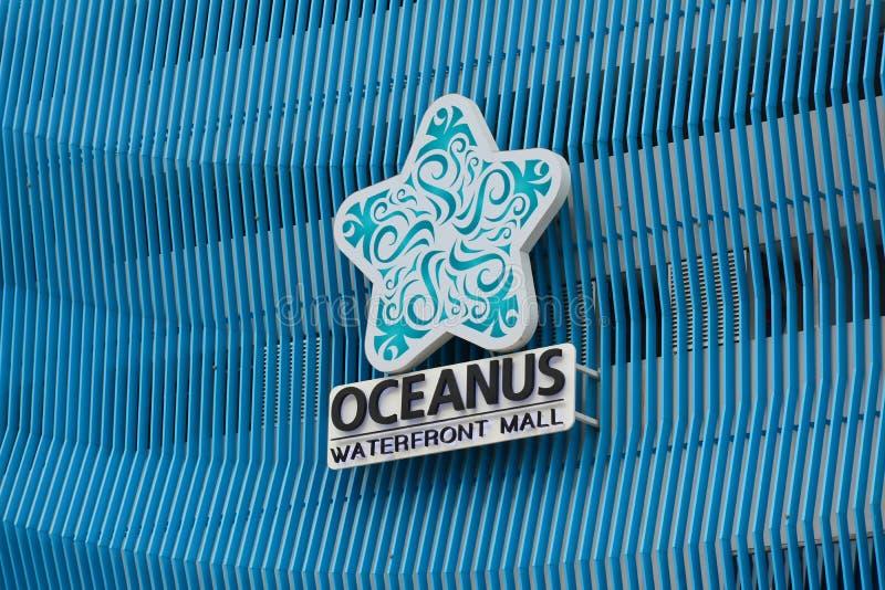 A alameda da margem de Oceanus assina dentro Malásia imagem de stock royalty free
